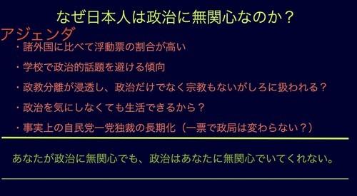 f:id:pineapple-bomb:20200423144615j:plain