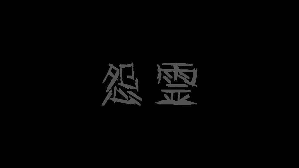 f:id:pinebook0416:20170605233810p:plain