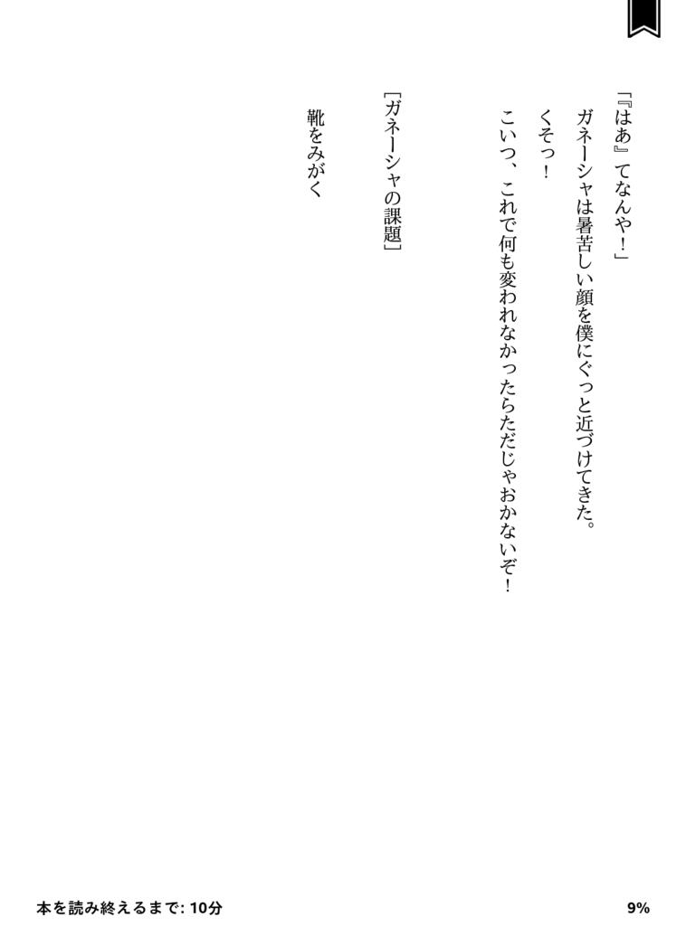f:id:pinebook0416:20170713221720p:plain