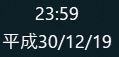 f:id:pinecandy:20181220011104j:plain
