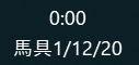 f:id:pinecandy:20181220011108j:plain
