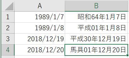 f:id:pinecandy:20181220011302p:plain