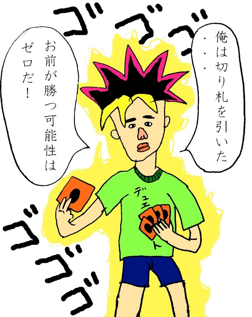f:id:pinehouse_kishi:20160709031350j:plain