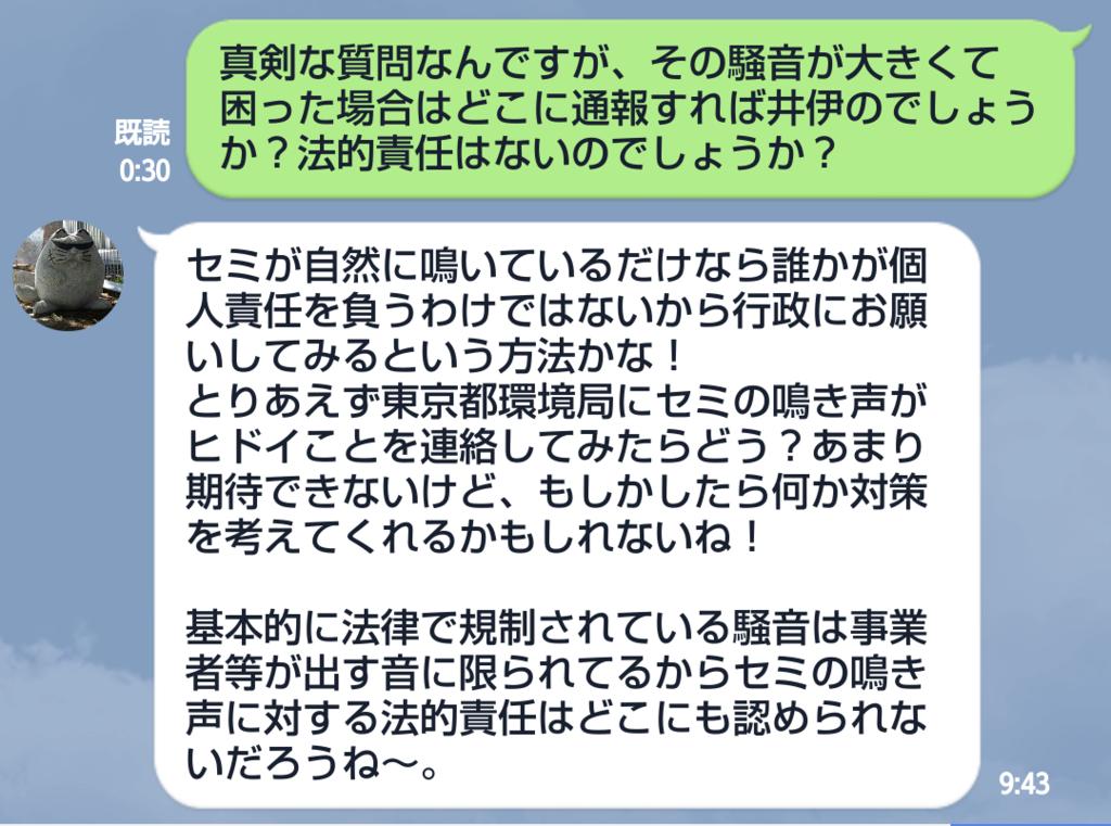 f:id:pinehouse_kishi:20160722015625p:plain