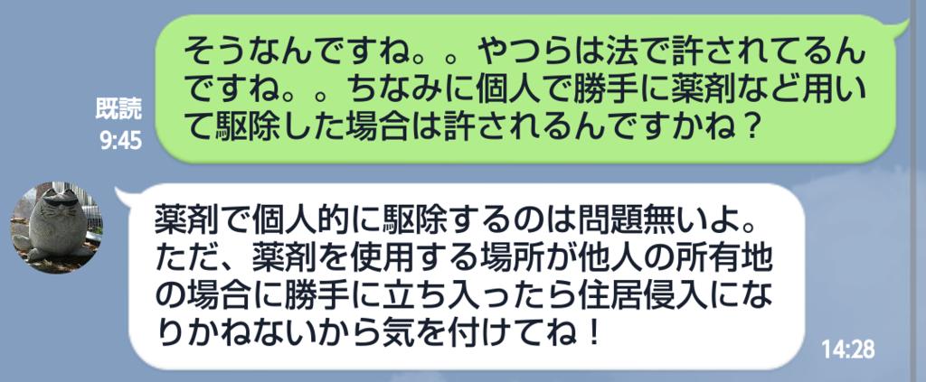 f:id:pinehouse_kishi:20160722015956p:plain
