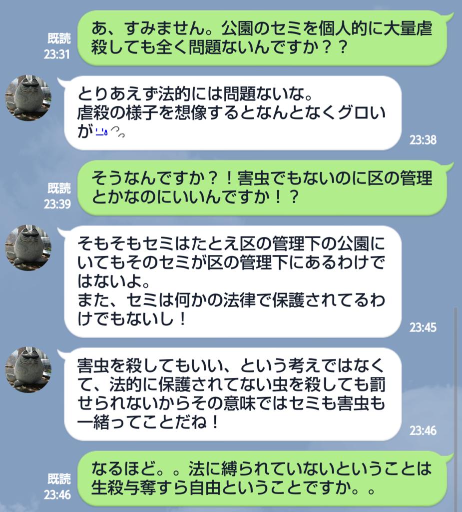 f:id:pinehouse_kishi:20160722021713p:plain