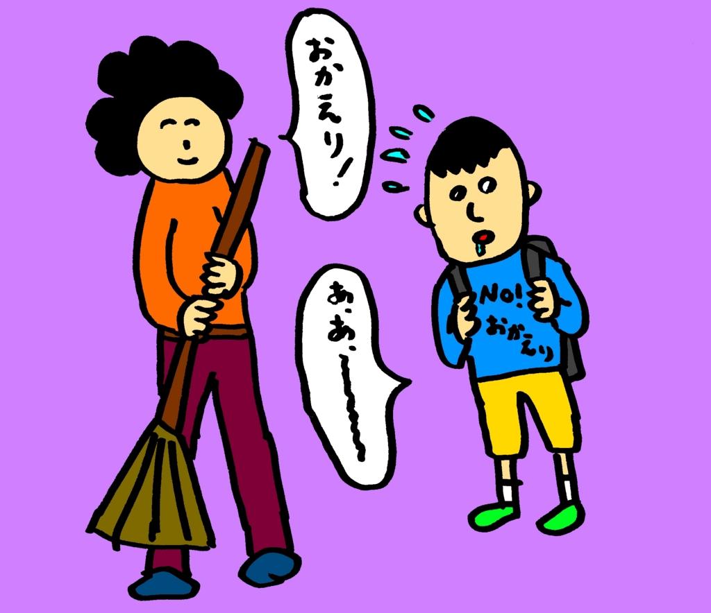f:id:pinehouse_kishi:20170209164017j:plain