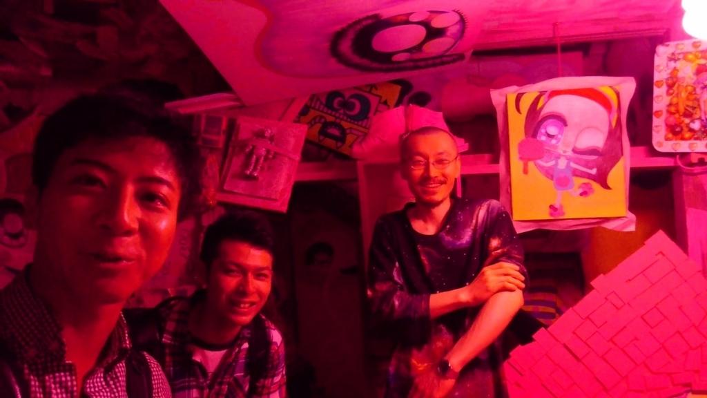 f:id:pinehouse_kishi:20170702020543j:plain