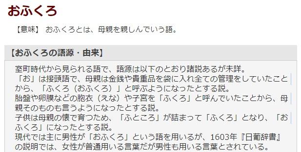 f:id:pinehouse_kishi:20180403020254j:plain