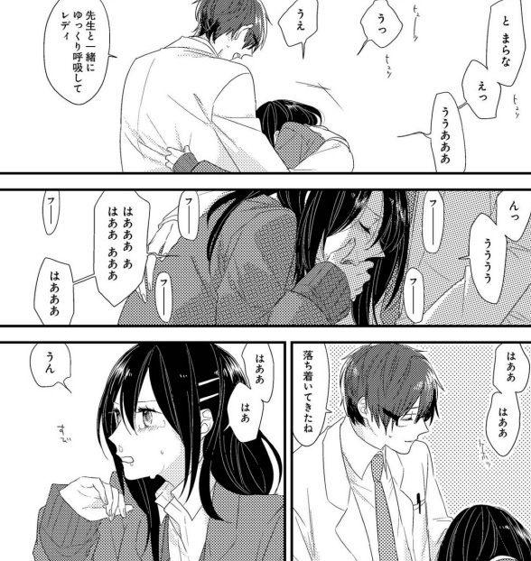 f:id:pinga_comic:20160627235157j:plain