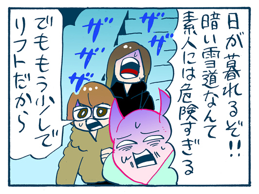 f:id:pinga_comic:20160930185150j:plain
