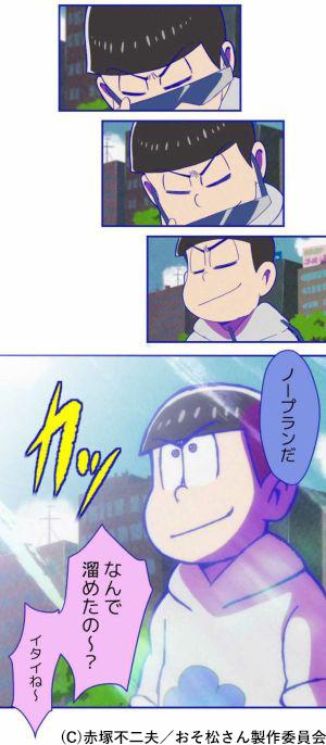 f:id:pinga_comic:20161021135559j:plain