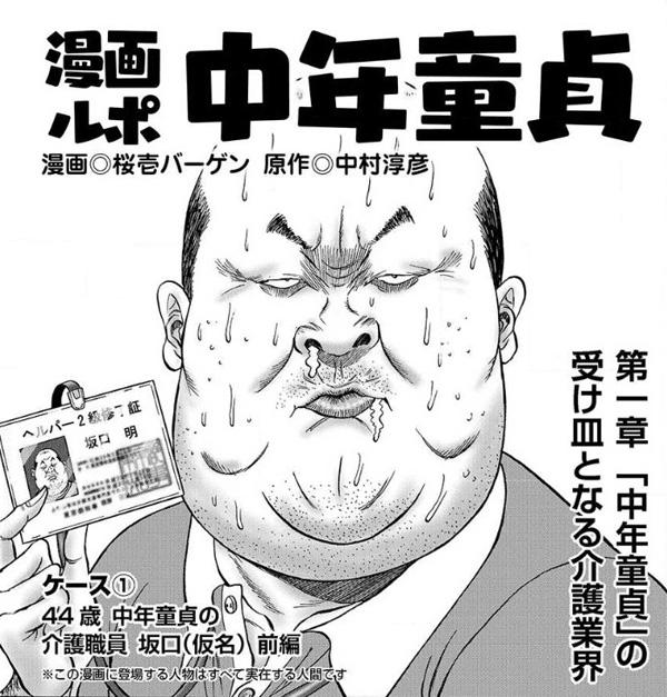 f:id:pinga_comic:20161109012339j:plain