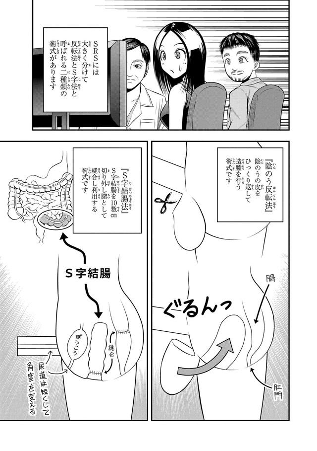 f:id:pinga_comic:20161228111404j:plain