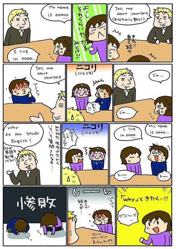f:id:pinga_comic:20170313220632j:plain