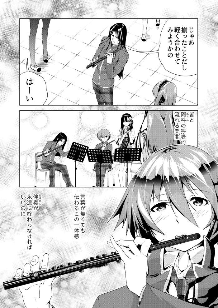 f:id:pinga_comic:20170324141848j:plain