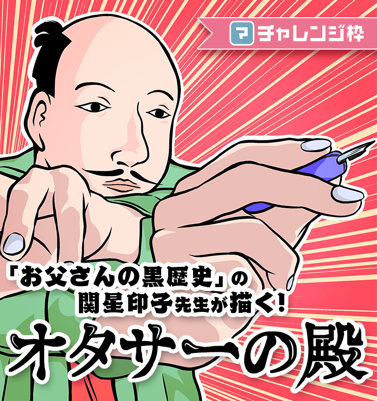 f:id:pinga_comic:20170329174611p:plain
