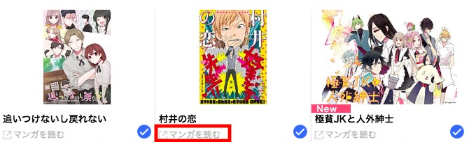 f:id:pinga_comic:20180823154000j:plain