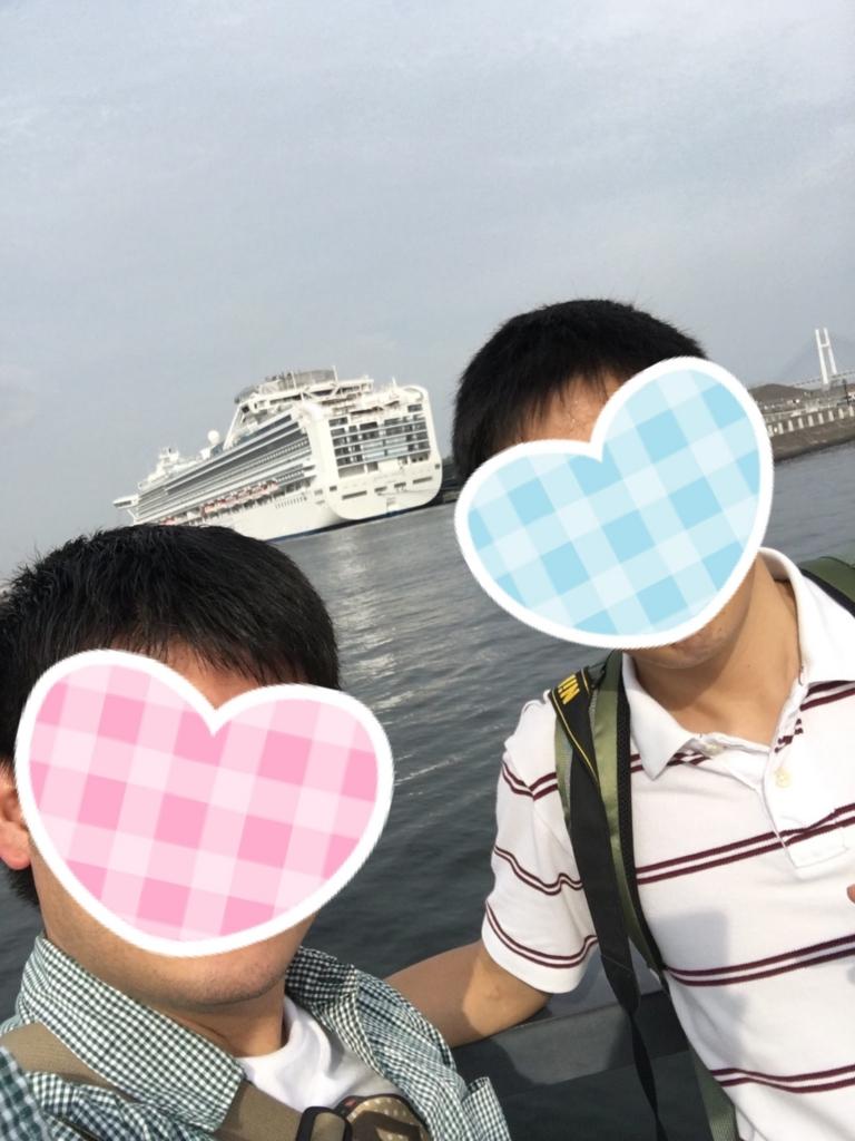 f:id:pingpong86:20170111143000j:plain