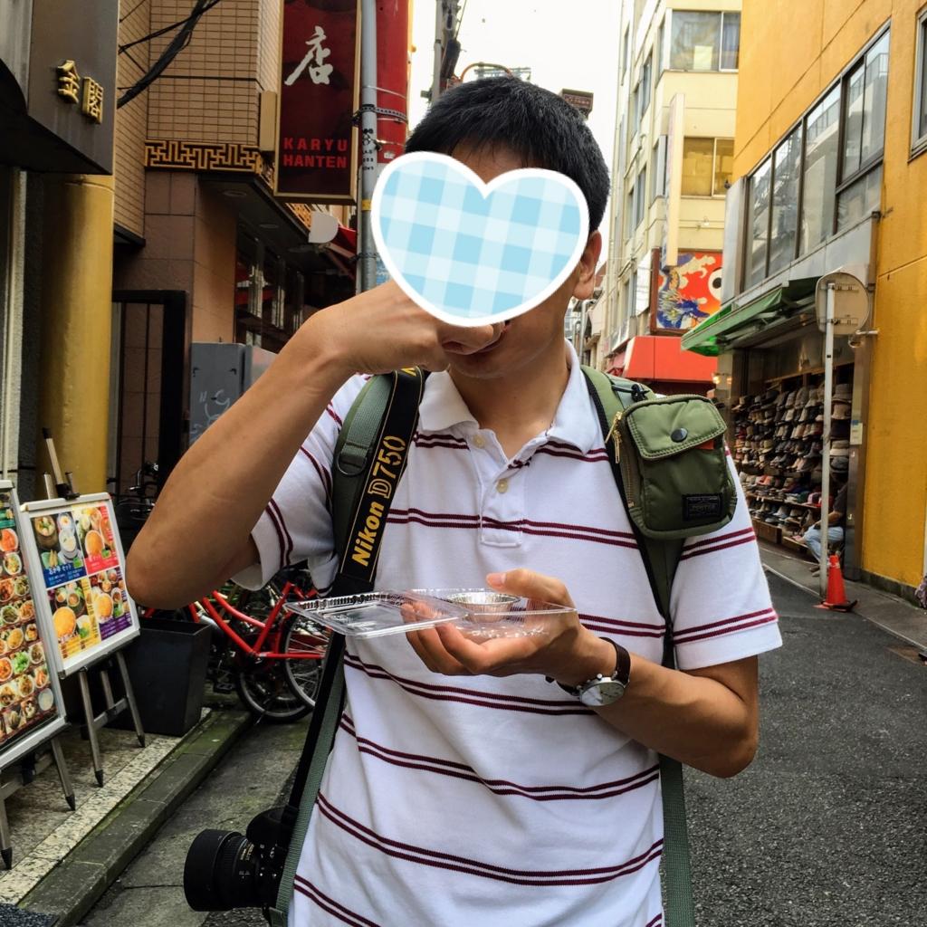 f:id:pingpong86:20170111143026j:plain