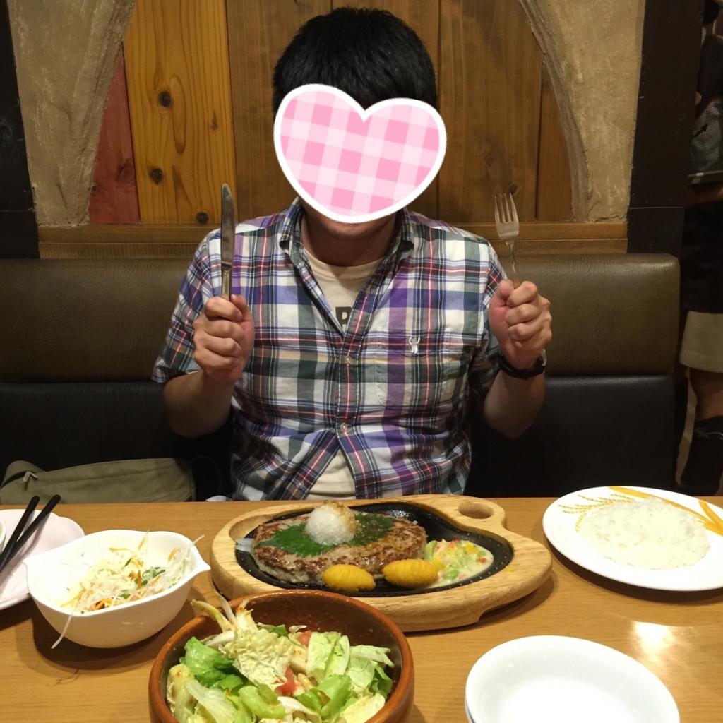 f:id:pingpong86:20170121015948j:plain