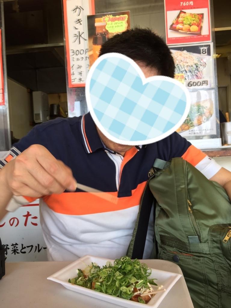 f:id:pingpong86:20170704000926j:plain