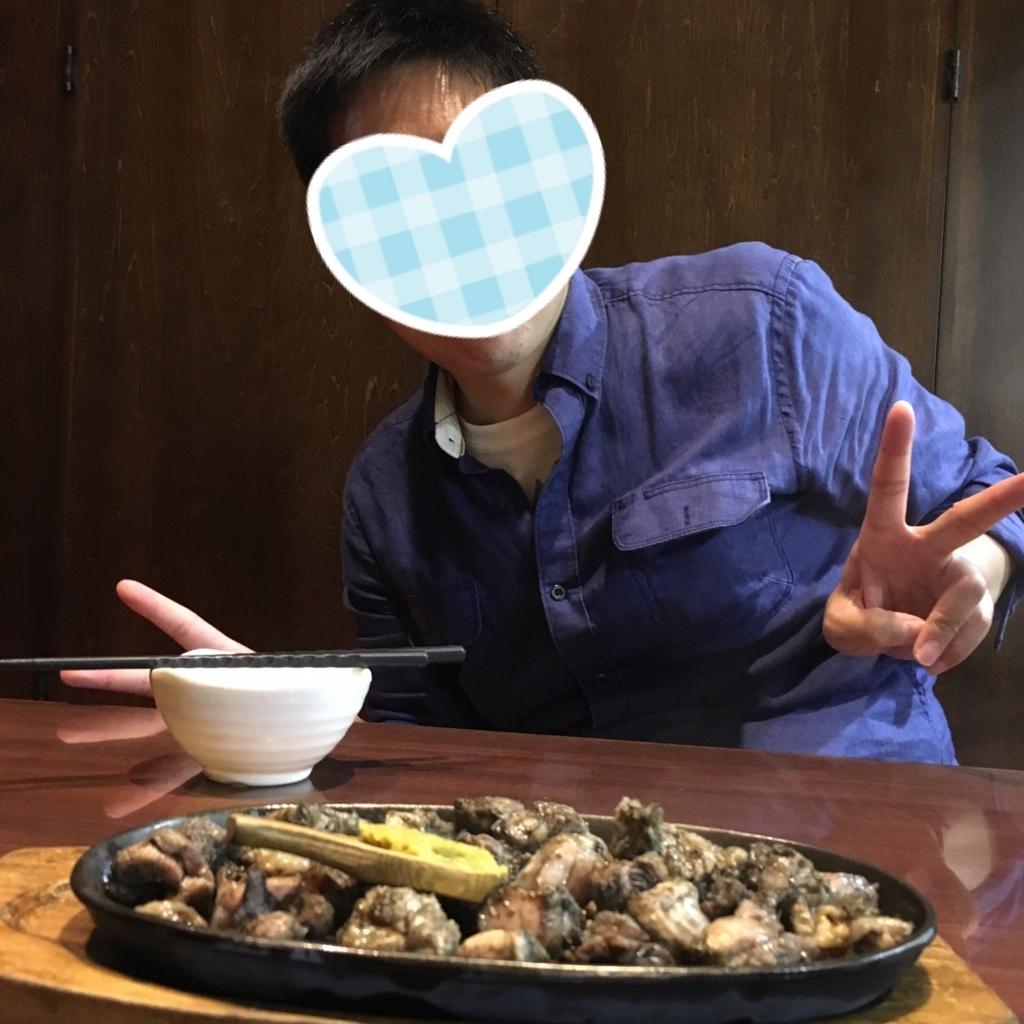 f:id:pingpong86:20170924191819j:plain
