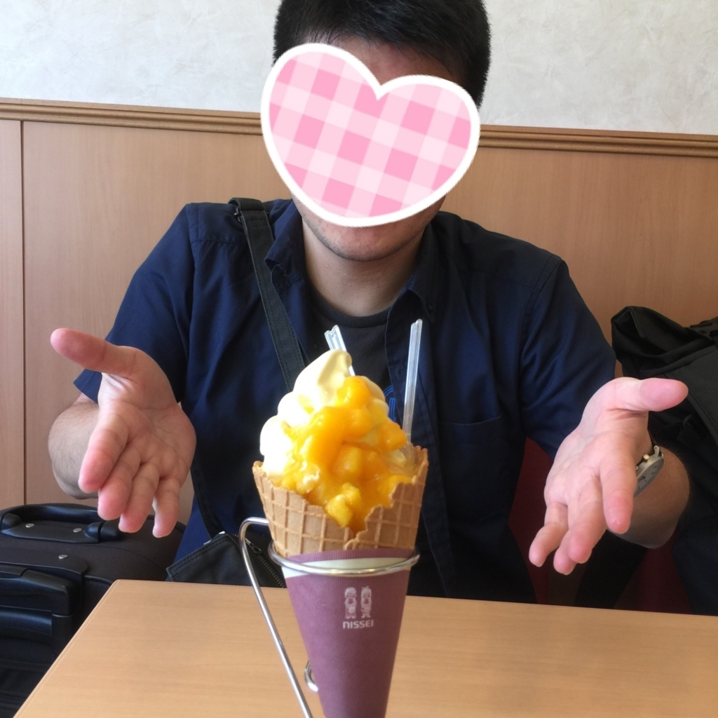 f:id:pingpong86:20171020012459j:plain