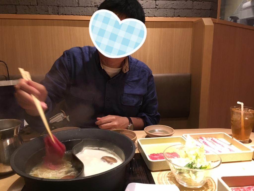 f:id:pingpong86:20171022000437j:plain