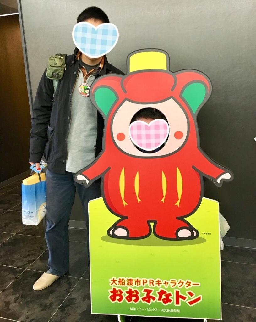 f:id:pingpong86:20180330000138j:plain