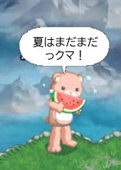 f:id:pink-kumashan:20190910202549j:plain