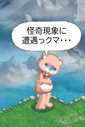 f:id:pink-kumashan:20190910202558j:plain