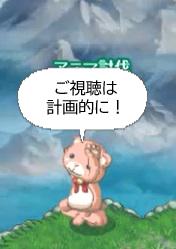f:id:pink-kumashan:20190910202612j:plain