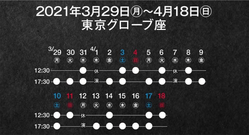 f:id:pink728pink:20210126170632j:plain