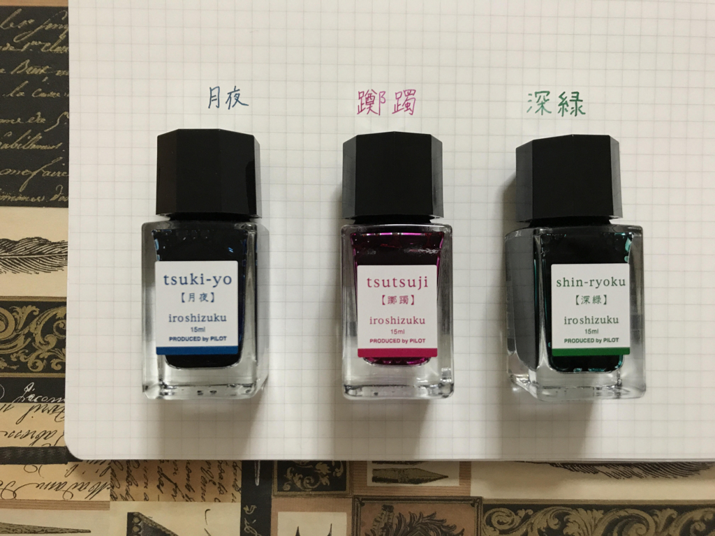 f:id:pink8er-hana:20171016162334j:plain