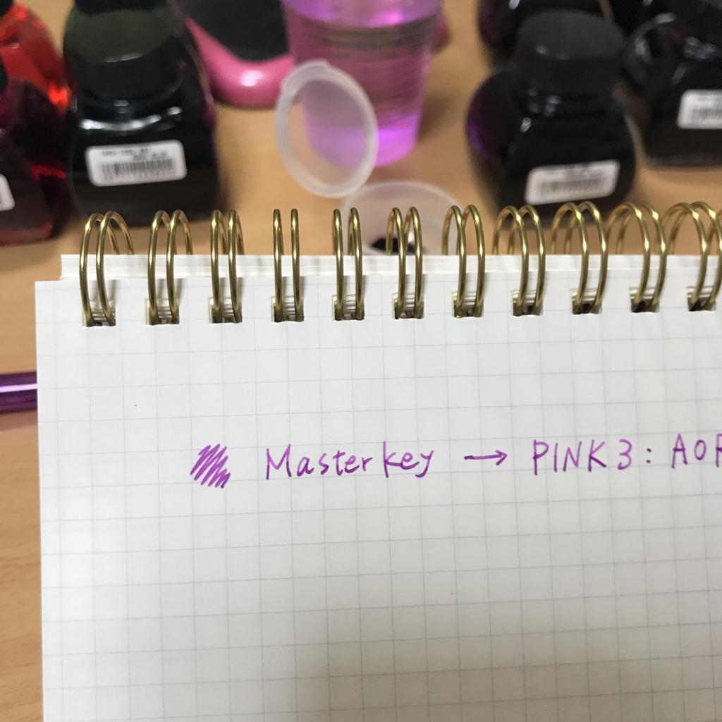 f:id:pink8er-hana:20171127220736j:plain