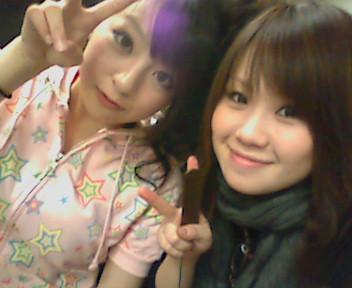 f:id:pink_ao:20081220154552j:image