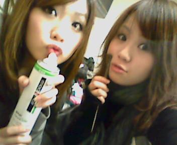 f:id:pink_ao:20081220155848j:image