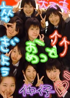 f:id:pink_ayaka:20070331212703j:image