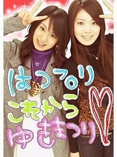 f:id:pink_ayaka:20070331212915j:image