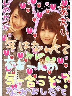 f:id:pink_ayaka:20070331213047j:image