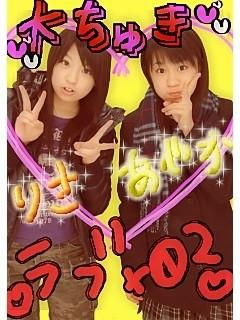f:id:pink_ayaka:20070331213531j:image