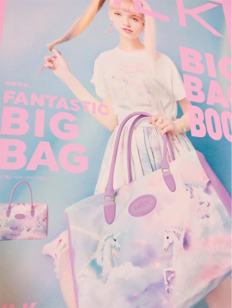 f:id:pink_gleam_you:20180629234055j:image