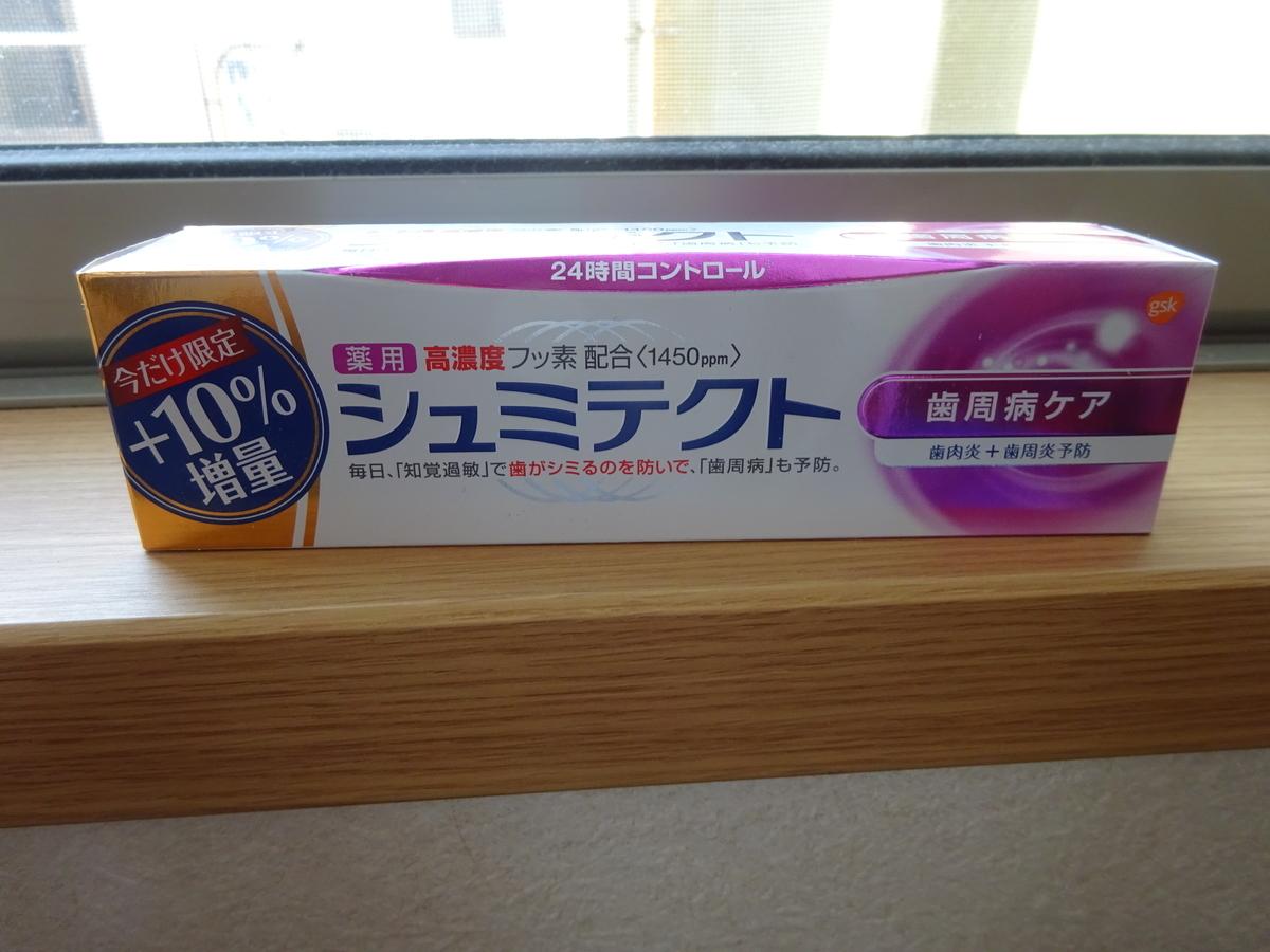 f:id:pinkbluegasuki:20210430135200j:plain