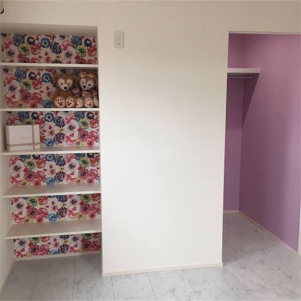 f:id:pinkcarrot:20200124011727j:image