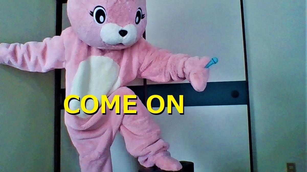f:id:pinkchanusagi:20200607193031j:plain
