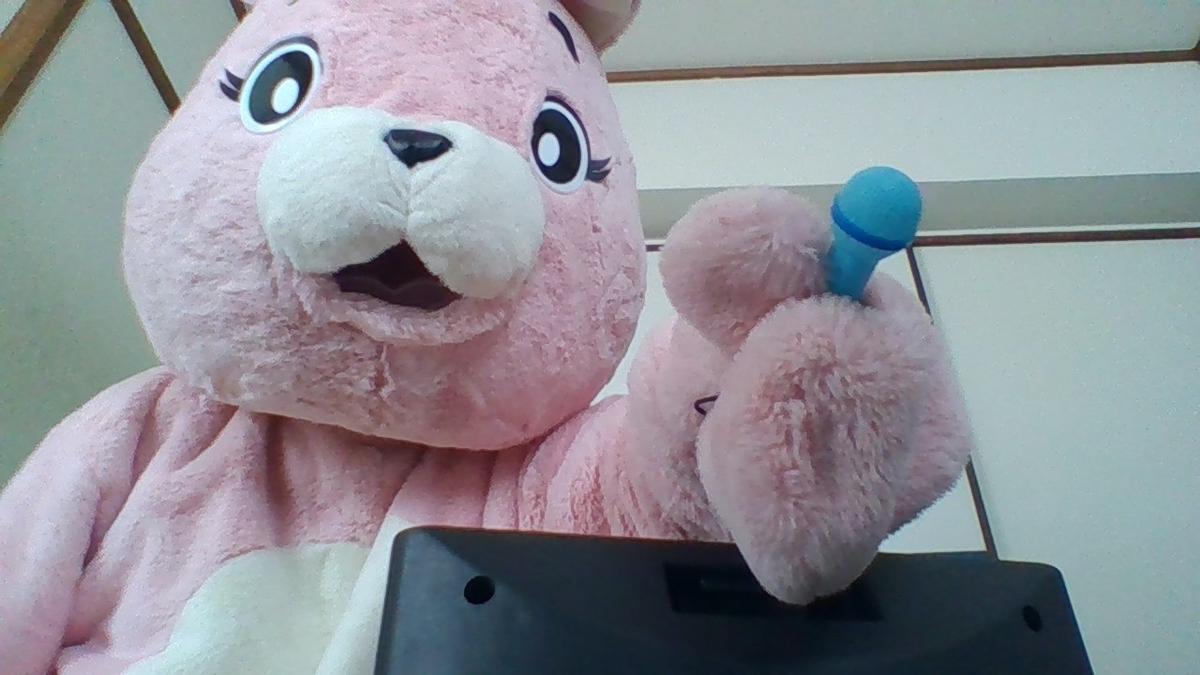 f:id:pinkchanusagi:20200705175945j:plain