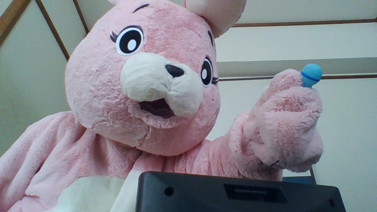 f:id:pinkchanusagi:20200705180153j:plain