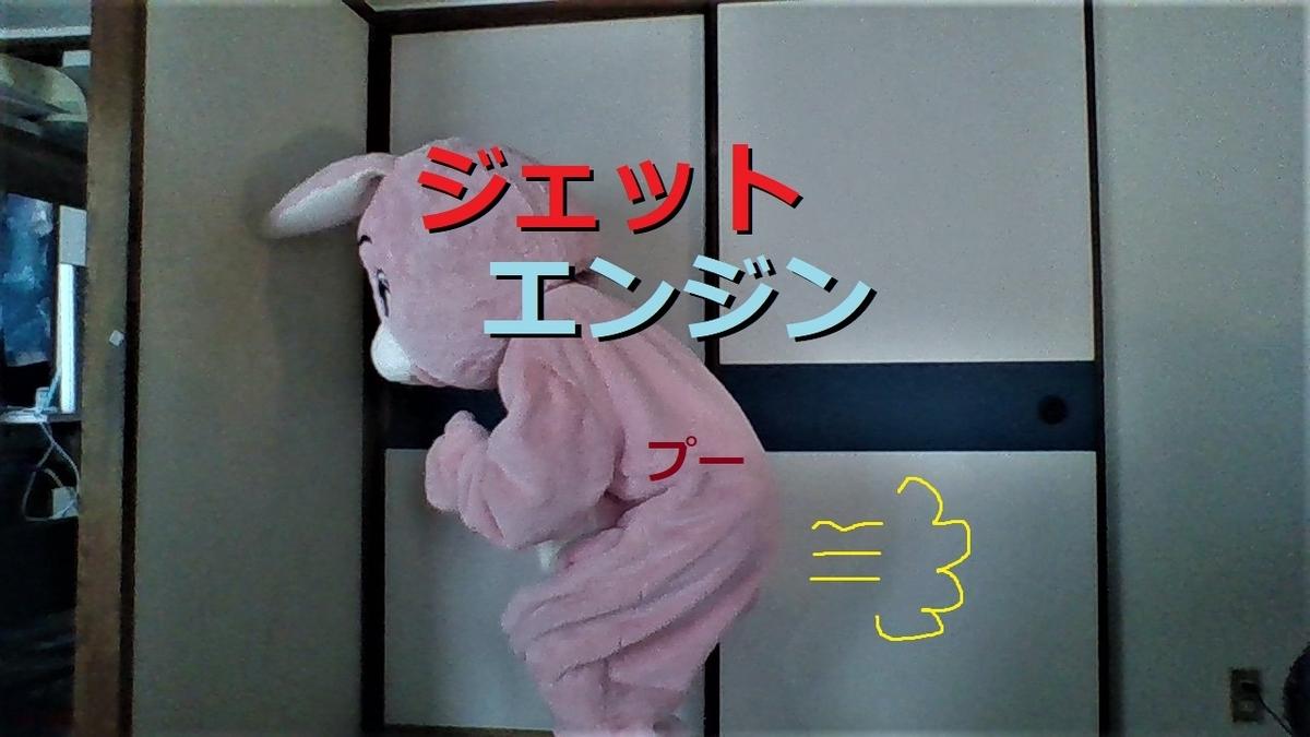 f:id:pinkchanusagi:20200718212152j:plain