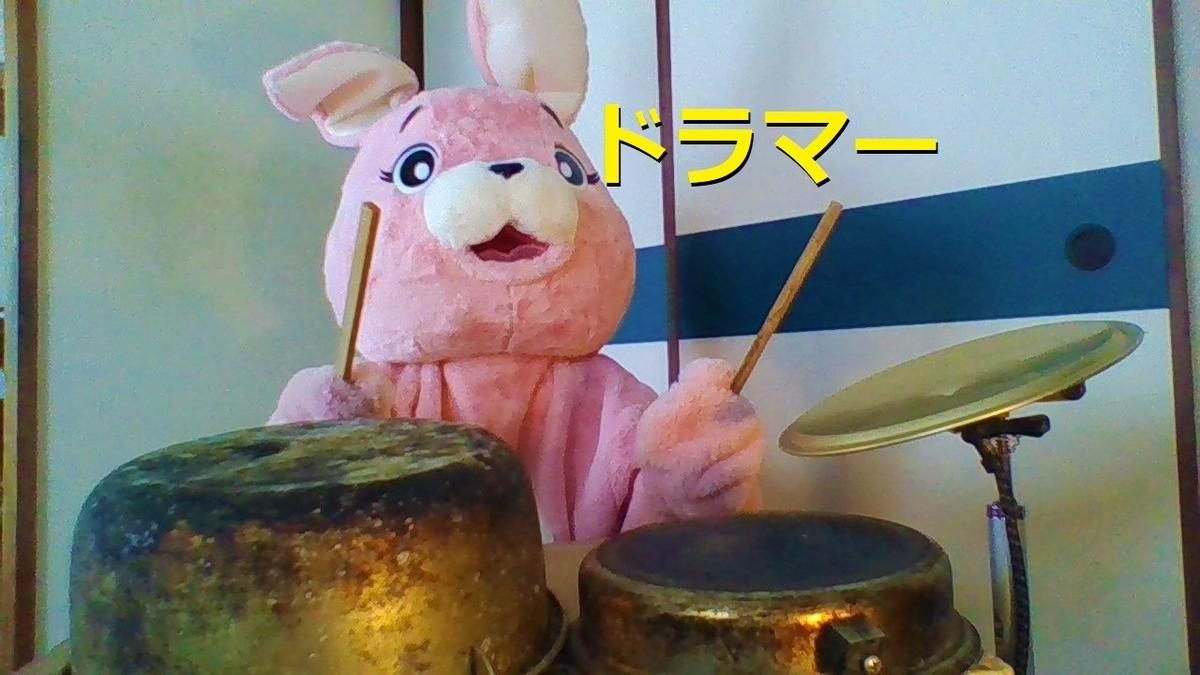 f:id:pinkchanusagi:20200727002402j:plain